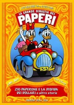 Zio Paperone e la disfida dei dollari e altre storie (1952)