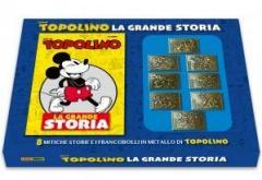 Topolino, la Grande Storia – Box Set Francobolli Metallici